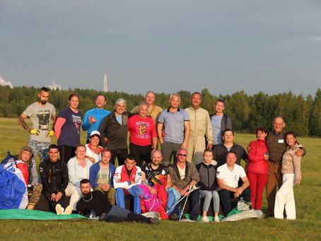 Кубок Санкт-Петербурга по парашютному спорту на точность приземления, посвященного памяти Андрея Лео