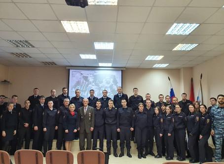 Встреча слушателей СПбУ МВД РФ посвящённая 31-й годовщине Вывода Советских войск из Республики Афган