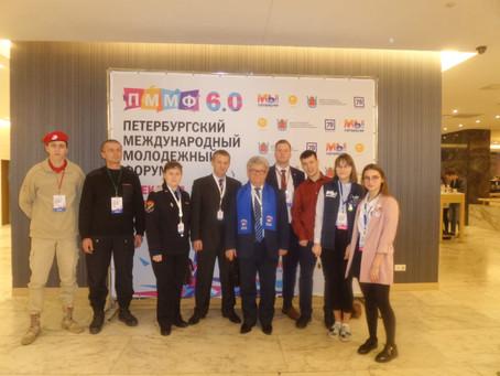 Представители ДОСААФ России выступили на Петербургском международном молодёжном форуме 6.0.