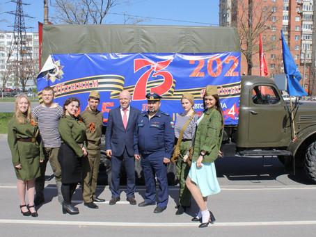 Во Фрунзенском районе прошла акция, посвященная 75-й годовщине Победы Советского народа в Великой От
