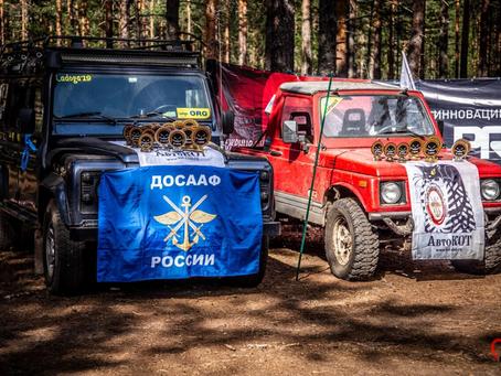 Cпортивное мероприятие «Июльская заря» прошло в Ленинградской области