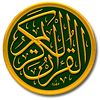 quran-icon-png-18.png