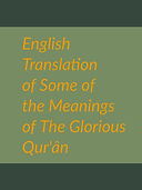 English Translation of Some of the Meanings of The Glorious Qur'ân