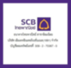 SCB Bank.jpg