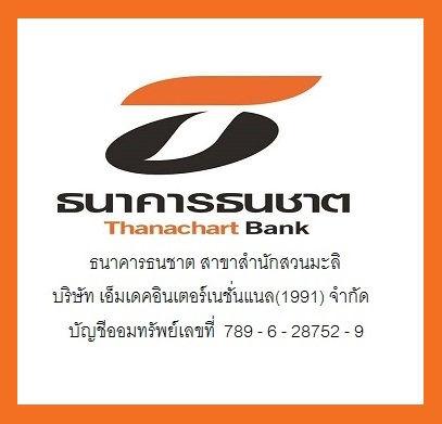 Tanachart.jpg
