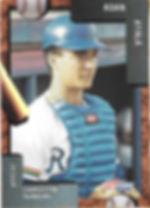 charleston rainbows 1992 minor league baseball card player Adan Ayala Catcher