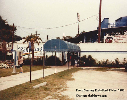 rainbow stadium entrance 1985 minor league