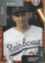 charleston rainbows 1992 minor league baseball card player David Mowry IF