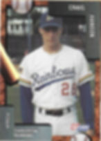 Craig Hansoncharleston rainbows 1992 minor league baseball card player Pitcher