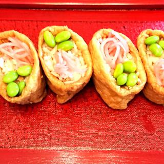 Spring Inari Sushi