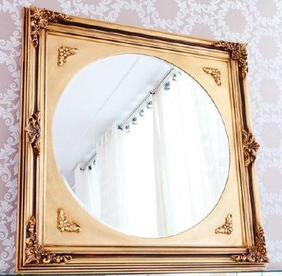 3PC127 Espelho Retangular com folha
