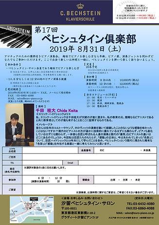 IMG_0926.JPG