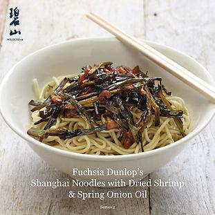 fuchsia-recipe-shanghai-noodles.jpg