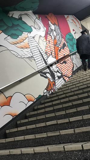 Semba Mural Project