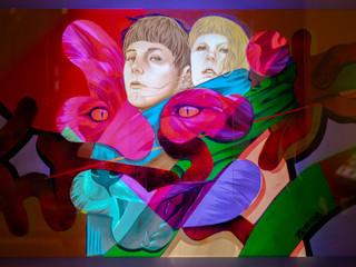 LUCUA 1100 ART WALL