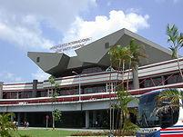Aeropuerto Jose Marti en Cuba