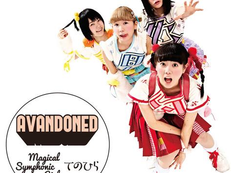 4人体制ラストシングル 『Magical Symphonic Girl / てのひら』 &写真集『ファーストピリオド』  緊急リリース!