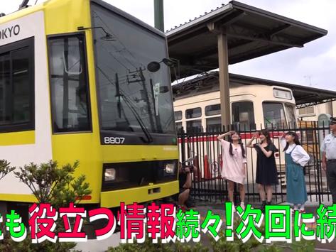 東京都の公式動画に宇佐蔵べにが出演! & 新ユニットも!