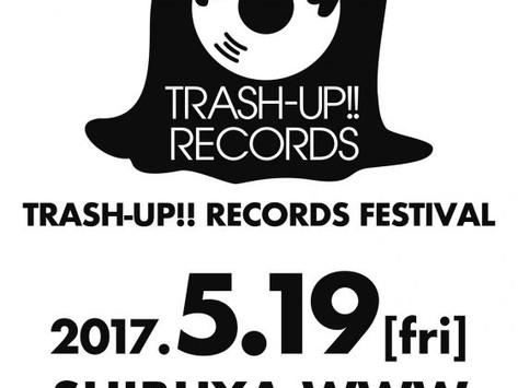 「えんがわ」も出演!渋谷WWWにて TRASH-UP!!RECORDS FESTIVAL 出演決定
