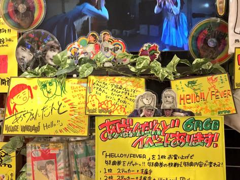ヴィレヴァン ルミネエスト新宿店にてオリジナルTシャツ販売!サイン会も!