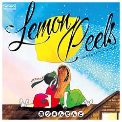 LEMONPEELS