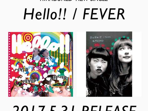 『Hello!! / FEVER』リリースイベント一覧はこちら!