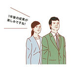 4.MAS監査スタート.jpg