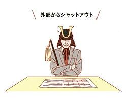 将軍の日の自分.jpg