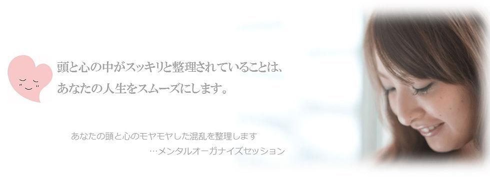 スライド2-min.jpg