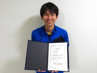 2020年 一般社団法人 日本建築材料協会 優秀学生賞 受賞