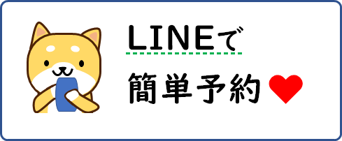 linetop.png