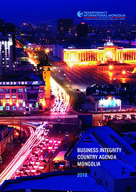 BICA_cover eng_Page_001.jpg