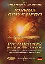 Joshua Gods Hero 3.jpg