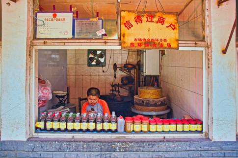 Peking Hutong (China)