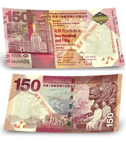 HSBC_150_Banknote_01.jpg