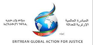 eritrea-global-action-for-justice.jpg