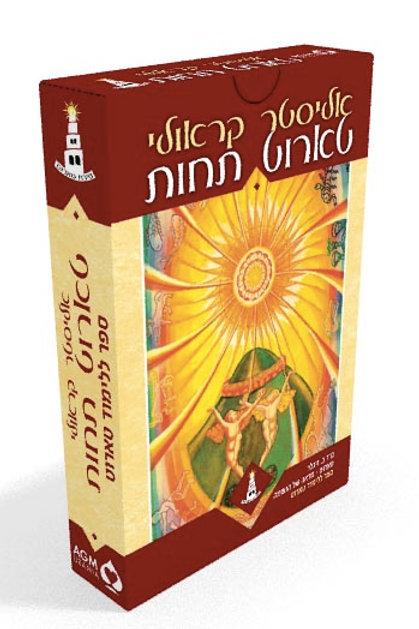 טארוט תחות - 78 קלפים + ספר ללימוד טארוט