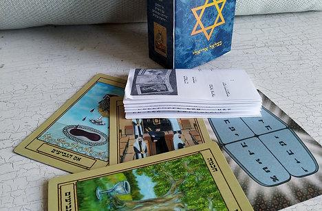 הטארוט היהודי