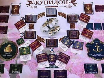 LaraKirilova1-web.jpg