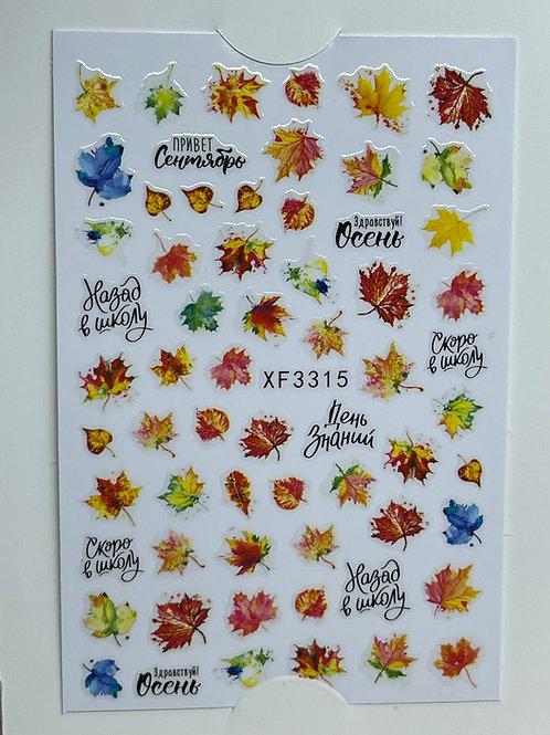 Autumn Leaves Sticker 2