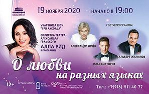 540x342_Olubvi_concert.jpg