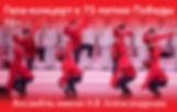 Concert_540x342_Alexandrova.jpg