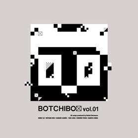 BOTCHI BOX vol.01