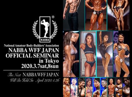 nabbawffjapan■NABBA WFF JAPAN SEMINAR information . NABBA WFF JAPANオフィシャルセミナー/パーソナルポージングレッスンin 東京