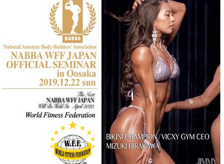 ◆Official seminar in 大阪 12/22 ◆personal posing lesson in 大阪 12/21,22
