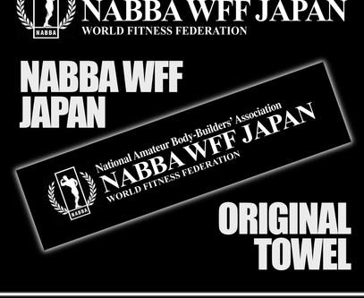 2019 NABBA WFF JAPAN ORIGINAL TOWEL販売開始