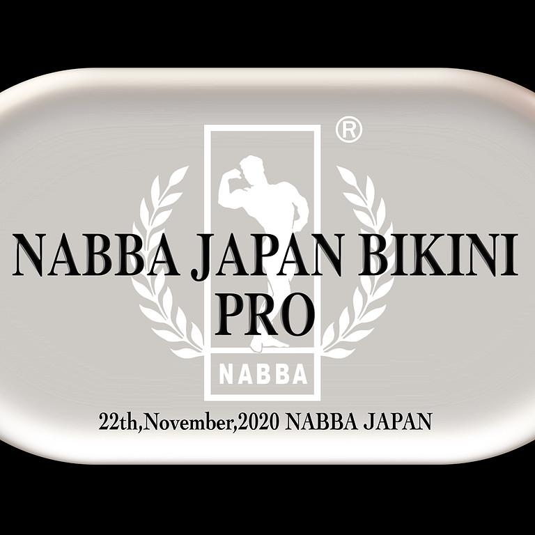 NABBA JAPAN BIKINIMODEL PRO ENTRY  (NABBA procard holder only)