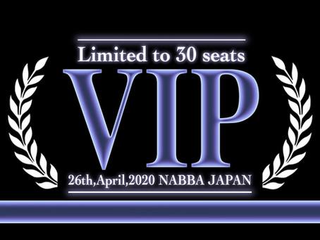 nabbawffjapan〈Limited to 30 seats!VIP特別観覧チケット販売!〉