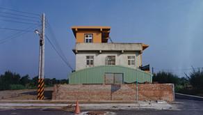 《蓬萊圖鑑──世紀末臺灣歷史意象》,臺北,大趨勢畫廊   2005