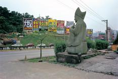 """42_<真假之間>宗教系列之3  台北縣.汐止新台五線,1998。  20""""×24"""""""